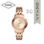 2023春の新作フォッシルスマートウォッチハイブリッドHRレディース腕時計FOSSIL時計FB-01FTW5070COLLIDERHYBRIDSMARTWATCHHR公式2年保証
