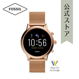 2020 春の新作 フォッシル スマートウォッチ タッチスクリーン ジェネレーション5 レディース 腕時計 FOSSIL 時計 ジュリアナ FTW6062 JULIANNA HR SMARTWATCH 公式 2年 保証