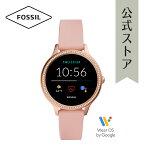 2020冬の新作フォッシルスマートウォッチタッチスクリーンレディースFOSSIL腕時計FTW6066公式2年保証