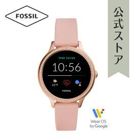 2020 冬の新作 フォッシル スマートウォッチ タッチスクリーン ジェネレーション5E レディース FOSSIL 腕時計 GEN5E SMARTWATCH FTW6066 公式 2年 保証