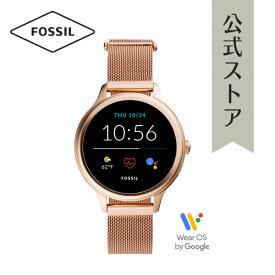 2021 春の新作 フォッシル スマートウォッチ レディース FOSSIL 腕時計 ローズゴールド タッチスクリーン FTW6068 GEN 5E SMARTWATCH 公式 2年 保証