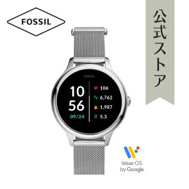 【30%OFF】2021 春の新作 フォッシル スマートウォッチ レディース FOSSIL 腕時計 シルバー タッチスクリーン ジェネレーション5E FTW6071 GEN5E SMARTWATCH 公式 2年 保証
