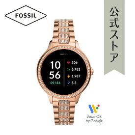 【30%OFF】2021 春の新作 フォッシル スマートウォッチ レディース FOSSIL 腕時計 ローズゴールド タッチスクリーン FTW6072 GEN 5E SMARTWATCH 公式 2年 保証