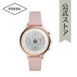2023春の新作フォッシルスマートウォッチハイブリッドHRレディース腕時計FOSSIL時計チャーターFTW7013CHARTERHYBRIDSMARTWATCHHR公式2年保証