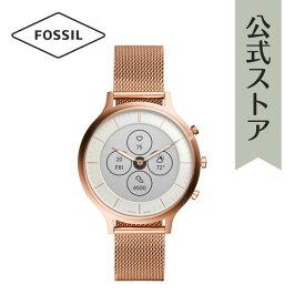 【30%OFF】フォッシル スマートウォッチ ハイブリッドHR レディース 腕時計 FOSSIL 時計 チャーター FTW7014 CHARTER HYBRID SMARTWATCH HR 公式 2年 保証