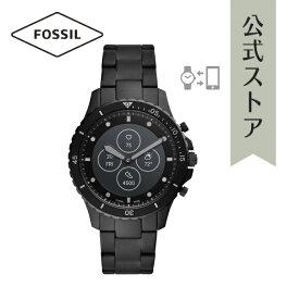 【30%OFF】フォッシル スマートウォッチ ハイブリッドHR メンズ 腕時計 FOSSIL 時計 FTW7017 FB-01 HYBRID SMARTWATCH HR 公式 2年 保証