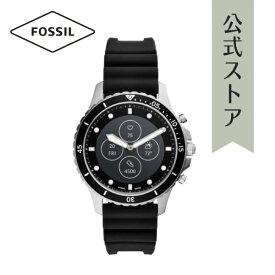 【30%OFF】フォッシル スマートウォッチ ブラック ハイブリッドHR FOSSIL 腕時計 FTW7018 FB-01 公式 2年 保証