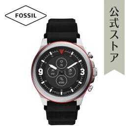 2020 冬の新作 フォッシル スマートウォッチ ハイブリッドHR メンズ FOSSIL 腕時計 FTW7020 公式 2年 保証
