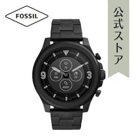 2020 冬の新作 フォッシル スマートウォッチ ハイブリッドHR メンズ FOSSIL 腕時計 FTW7021 公式 2年 保証
