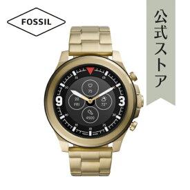【30%OFF】2020 冬の新作 フォッシル スマートウォッチ ハイブリッドHR メンズ FOSSIL 腕時計 FTW7023 公式 2年 保証