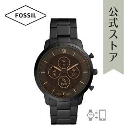 2021 夏の新作 フォッシル スマートウォッチ ハイブリッドHR メンズ FOSSIL 腕時計 NEUTRA HYBRID HR SMARTWATCH FTW7027 公式 2年 保証