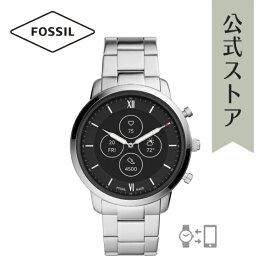 2021 夏の新作 フォッシル スマートウォッチ ハイブリッドHR メンズ FOSSIL 腕時計 NEUTRA HYBRID HR SMARTWATCH FTW7029 公式 2年 保証
