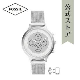 フォッシル スマートウォッチ ハイブリッドHR レディース FOSSIL 腕時計 FTW7030 CHARTER HYBRID SMART WATCH HR 公式 2年 保証