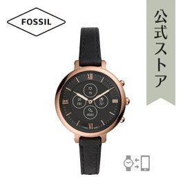 2020 冬の新作 フォッシル スマートウォッチ ハイブリッドHR レディース FOSSIL 腕時計 MONROE HYBRID HR FTW7035 公式 2年 保証
