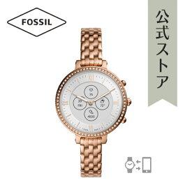 2020 冬の新作 フォッシル スマートウォッチ ハイブリッドHR レディース FOSSIL 腕時計 MONROE HYBRID HR FTW7037 公式 2年 保証
