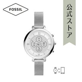 2020 冬の新作 フォッシル スマートウォッチ ハイブリッドHR レディース FOSSIL 腕時計 MONROE HYBRID HR FTW7040 公式 2年 保証