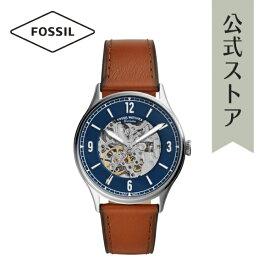 【12/11まで!スーパーセール限定 ポイント10倍!】2020 春の新作 フォッシル 腕時計 メンズ 自動巻き Fossil 時計 フォレスター ME3179 Forrester 公式 2年 保証
