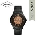 2020夏の新作フォッシル腕時計自動巻きメンズFOSSIL時計ME3183公式2年保証