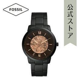 フォッシル 腕時計 自動巻き メンズ FOSSIL 時計 ME3183 NEUTRA AUTOMATIC 公式 2年 保証