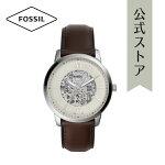 2020夏の新作フォッシル腕時計自動巻きメンズFOSSIL時計ME3184公式2年保証