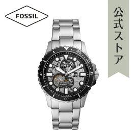2020 冬の新作 フォッシル 腕時計 自動巻き メンズ FOSSIL 時計 FB - 01 AUTOMATIC ME3190 公式 2年 保証
