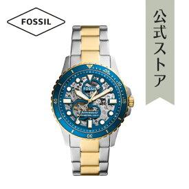 マラソン期間限定 ポイント10倍!【30%OFF】2020 冬の新作 フォッシル 腕時計 自動巻き メンズ FOSSIL 時計 FB - 01 AUTOMATIC ME3191 公式 2年 保証