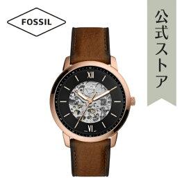 2021 春の新作 フォッシル 腕時計 アナログ メンズ FOSSIL 時計 ブラウン 自動巻き ME3195 NEUTRA AUTOMATIC ニュートラ 公式 2年 保証