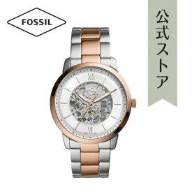 2021 春の新作 フォッシル 腕時計 アナログ メンズ FOSSIL 時計 ローズゴールド シルバー 自動巻き ME3196 NEUTRA AUTOMATIC ニュートラ 公式 2年 保証