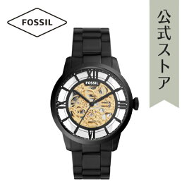2021 春の新作 フォッシル 腕時計 アナログ メンズ FOSSIL 時計 ブラック 自動巻き ME3197 44MM TOWNSMAN タウンスマン 公式 2年 保証