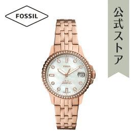 【30%OFF】 フォッシル 腕時計 アナログ ローズゴールド レディース FOSSIL 時計 ES4995 FB-01 公式 2年 保証