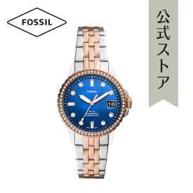 【30%OFF】 フォッシル 腕時計 アナログ ローズゴールド, シルバー レディース FOSSIL 時計 ES4996 FB-01 公式 2年 保証