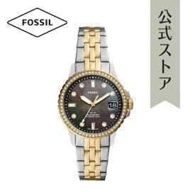 【30%OFF】 フォッシル 腕時計 アナログ ゴールド, シルバー レディース FOSSIL 時計 ES4997 FB-01 公式 2年 保証