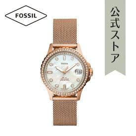 【30%OFF】 フォッシル 腕時計 アナログ ローズゴールド レディース FOSSIL 時計 ES4999 FB-01 公式 2年 保証