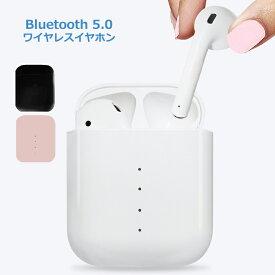 ワイヤレスイヤホン bluetooth 充電ケース 収納 ジム トレーニング ジョギング 左右分離型 Bluetooth 高音質イヤホン ワイヤレス