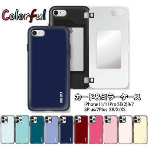 iphone12 12pro 背面カード収納 Good luck door iphone11 ケース iPhone se ケース SE(第2世代) iphone11Pro ケース 背面ドアにカード収納 全10色 12mini カードミラーケース iphone8 ケース 【送料無料】 簡易ミラー