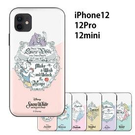 iphone12 ケース ディズニー プリンセス ヴィンテージ カードミラーケース 12pro iphone12mini ケース TPU スマホカバー カード収納 全6種 【全国一律送料無料】 アイフォン スマホケース 手帳型 スタンド でぃずにー 姫 かわいい おしゃれ ビンテージ