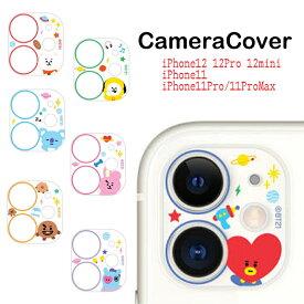 iphone12 カメラアクセサリー bt21 iPhone12Pro iPhone12mini 保護 カメラアクセサリー アイフォン 【送料無料】レッド ピンク グリーン ブルー パープル レンズ周りカバー iphone11 11pro 11promax