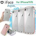iFace Aqua 正規品 iPhone7ケース アイフェイス アクア iPhone8 ケース akua TPUソフトケース バンパー 全12色【送料無料】 アイフォン…