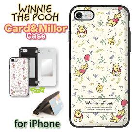 626834bd40 【フィルムプレゼント(iPhone7+/8+を除く)】プーさん pooh WINNIE THE POOH ディズニー カード収納ミラー付ケース  iphoneXS ケース iphoneXR XSMax ケース iPhone8 ...