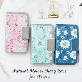 花柄 ナチュラルフラワー 手帳型ケース ネイビー ピンク ミント iphonexs ケース iphone xr ケース iPhone8Phone8Plus ケース iphone7 iphone7plus ケース iPhoneXS かわいい ストラップホール カード収納 3種 花柄