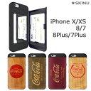 iphonexs ケース SKINU CocaCola ポップアメリカン カード収納 ミラー付き スマホケース iphone x ケース iphone 8 ケース iphone7 ケ…