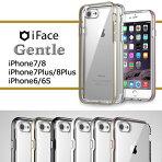 iFaceGentle正規品iPhone7ケースアイフェイスジェントルiPhone8ケースgentleTPUソフトケースバンパー全6色送料無料アイフォン7iPhone7PlusiPhone8Plus耐衝撃ケース並行輸入品クリアケース
