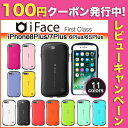 iphone8+ ケース iFace First Class iphone7Plus ケース 並行輸入正規品iFace First Class iPhone7Plus ケース iface iPhone6SPlus ケ…