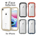 iFace Reflection 強化ガラス クリアケース 並行輸入正規品 iPhone8ケース アイフェイス リフレクション iPhonexs ケース TPU 9hガラス…