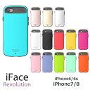 iphone7ケース 正規品 iFace Revolution iPhone7 ケース iPhone6s ケース iPhone8 ケース 全14色 正規品並行輸入 スマホケース アイフ…