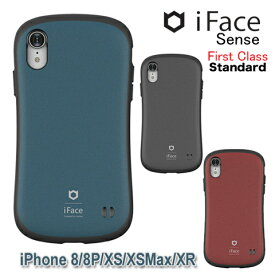 iFace First Class SENSE 正規品 iphonexs センス 3色 並行輸入正規品 耐衝撃ケース【送料無料】 iphone XR iphoneXSMax ケース iphone8 iphone8plus ケース アイフェイス ファーストクラス iface 人気 ブランド マット 渋い iphone7