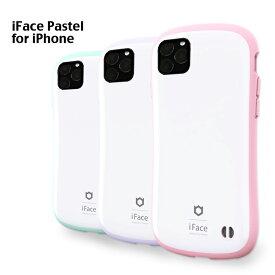 iFace First Class Pastel iphone11 iphone11pro ケースiPhoneSE(第2世代) iphone8ケース iphonese ケース iphone7 ケース iphone6s ケース 送料無料 iPhone6 ケーススマホケース カバー 衝撃吸収 ハードケース 耐衝撃ケース アイフォン7 ギフト バレンタイン プレゼント