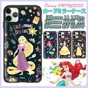 ディズニープリンセス カード収納ミラー付ケース iphone11 iphone11pro iPhoneXR ケース アリエル 白雪姫 ベル ラプン…