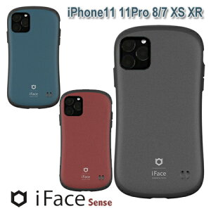 iFace First Class SENSE iphone11 iphone11pro ケース iPhoneSE(第2世代) iphonexs センス 3色 並行輸入正規品 耐衝撃ケース【送料無料】 iphone XR SE ケース iphone8 ケース アイフェイス ファーストクラス iface 人気