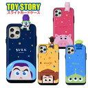 iphone11 ディズニー ケーストイストーリーフィギュア付ケース iphone11pro ケース Disney 6色 iphoneXS iphoneXR iphone8 iphone8plus カード収納ケース